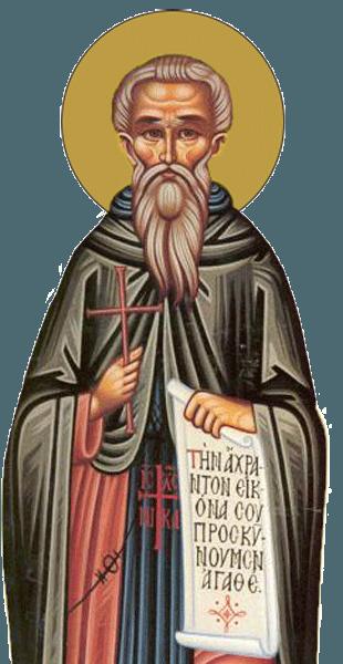 Sfântul Cuvios Mărturisitor Procopie.  Pomenirea sa de către Biserica Ortodoxă se face la data de 27 februarie - foto: doxologia.ro