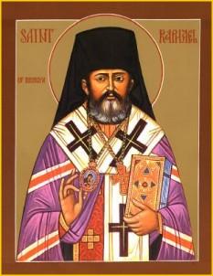 Sfântul Ierarh Rafail din Brooklyn (născut în Siria în anul 1860; + 1915). Pomenirea sa de către Biserica Ortodoxă se face la data de 27 februarie - foto: calendar-ortodox.ro