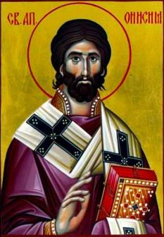 Sfântul Apostol Onisim. Prăznuirea sa de către Biserica Ortodoxă se face la data de 15 februarie - foto: doxologia.ro