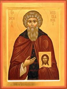 Preacuviosul Vasile Mărturisitorul este un călugăr mărturisitor pentru cultul icoanelor care a trăit în secolul al VII-lea, în timpul domniei împăratului iconoclast Leon al III-lea Isaurul (717-741 d. Hr.). Prăznuirea lui în Biserica Ortodoxă se face pe data de 28 februarie - foto: doxologia.ro