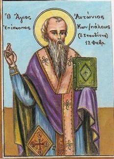 Sfântul Ierarh Antonie, Patriarhul Constantinopolului. Prăznuirea sa de către Biserica Ortodoxă se face la data de 12 februarie - foto: doxologia.ro