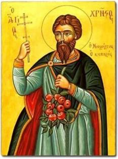 Sfântul Mucenic Hristea a fost grădinar și a trăit în Constantinopol. În anul 1748, mărturisind dreapta credință, a murit de sabie. Prăznuirea sa de către Biserica Ortodoxă se face la data de 12 februarie - foto: doxologia.ro