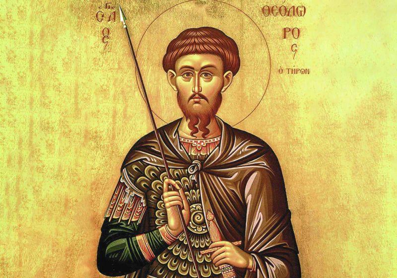 Teodor Tiron (†306) - foto preluat de pe ziarullumina.ro