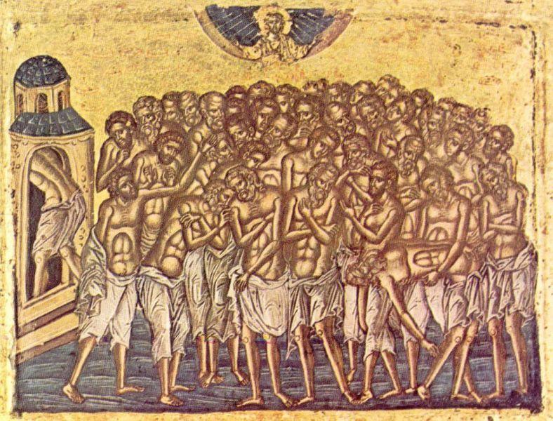 Sfinții 40 de mucenici din Sevastia au fost un grup de patruzeci de ostași romani care au pătimit în timpul persecuțiilor împotriva creștinilor, primind martiriul prin zdrobirea oaselor și apoi arderea trupurilor, în anul 320. Pomenirea celor 40 de Sfinți Mucenici în Biserica Ortodoxă se face la 9 martie - foto: inpip.gr