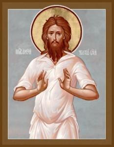 Sfântul Cuvios Alexie, omul lui Dumnezeu. Prăznuirea sa în Biserica Ortodoxă se face la 17 martie - foto:  doxologia.ro