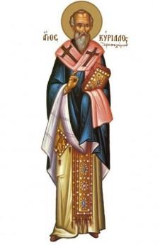 Cel între sfinți Părintele nostru Chiril al Ierusalimului (315-386) a fost un teolog remarcabil și arhiepiscop al Ierusalimului în perioada timpurie a Bisericii. Este sărbătorit în Biserica Ortodoxă la data de 18 martie - foto: basilica.ro