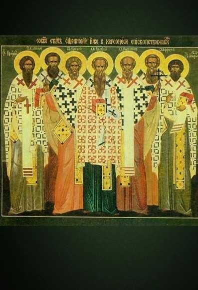 Sf. Sfinţiţi Mc. Efrem, Episcopul Tomisului, Vasilevs, Evghenie, Capiton, Eterie, Agatador şi Elpidie, Episcopi de Herson - foto preluat de pe basilica.ro