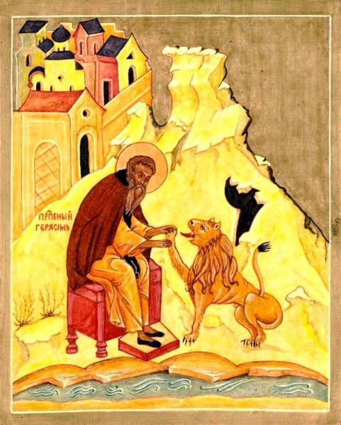 Cuviosul și de Dumnezeu purtătorul părintele nostru Gherasim (gr. Gerasimos sau Gerasimus) a fost un călugăr care a trăit în secolul al V-lea în Țara Sfântă. A participat și la Sinodul IV Ecumenic de la Calcedon în anul 451. Prăznuirea lui în Biserica Ortodoxă se face la data de 4 martie - foto preluat de pe doxologia.ro