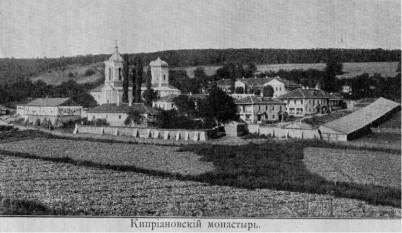 Mănăstirea Căpriana, gubernia Basarabia, poză sf. sec.XIX - foto: istoria.md