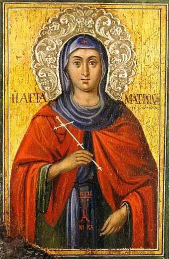 Sfânta Muceniță Matrona din Tesalonic (sec. III sau IV)  Prăznuirea lor se face în Biserica Ortodoxă se face pe 27 martie - foto: http://basilica.ro