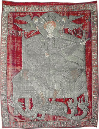 Steagul de luptă al lui Ştefan cel Mare, dăruit Mănăstirii Zografu de la Muntele Athos în 1500 - foto: ro.orthodoxwiki.org