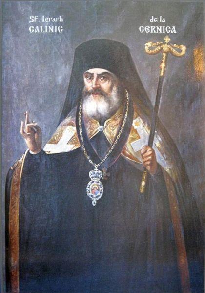 Sfântul Ierarh Calinic, cunoscut și sub numele de Sfântul Calinic de la Cernica, a fost stareț (apoi arhimandrit) al Mănăstirii Cernica timp de 32 de ani, formând o aleasă și renumită obște monahală. Mai târziu a fost ales episcop de Râmnicu-Vâlcea. A fost unul dintre cei mai mari părinți duhovnicești români ai veacului al XIX-lea. Pentru faptele sale sfinte Biserica Ortodoxă Română l-a proslăvit ca sfânt (canonizat) la 28 februarie 1950. Prăznuirea lui se face pe data de 11 aprilie - foto preluat de pe doxologia.ro
