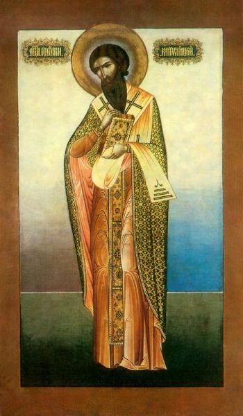 Sfântul Gheorghe al Mitilenei sau Gheorghe Mărturisitorul a fost episcop de Mitilene (capitala insulei Lesbos) în timpul ultimei perioade iconoclaste (începutul secolului al IX-lea). Prăznuirea lui în Biserica Ortodoxă se face la 7 aprilie - foto preluat de pe doxologia.ro