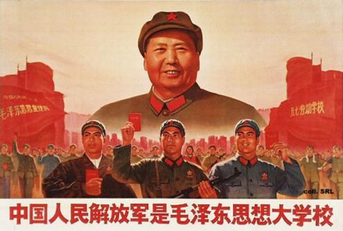 """18 aprilie 1966: Mao Zedung lanseaza conceptul de """"Marea revoluţie culturală proletară"""". China intră într–o fază de haos și teroare - foto: cersipamantromanesc.wordpress.com"""