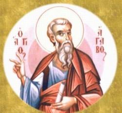 Sfântul, slăvitul și mult lăudatul Apostol Agav (sau Agavos) se numără printre Cei Şaptezeci de Apostoli. Având spirit profetic, el a prevăzut o foamete în lumea întregă, care s-a și întâmplat în timpul lui Cezar Claudiu (Fapte 11,28). De asemenea, el i-a profețit Sf. Apostol Pavel că va fi dat în mâna barbarilor de către evreii din Ierusalim (Fapte 21,11]). Apostolul Pavel îl menționează în Epistolele sale. Biserica îl pomenește pe Sf. Apostol Agav la 8 aprilie, împreună cu Sfinții Apostoli Irodion, Ruf, Flegon, Asincrit și Ermis, toți săvârșindu-se în aceeași zi, ca urmare a chinurilor la care au fost supuși - foto: doxologia.ro