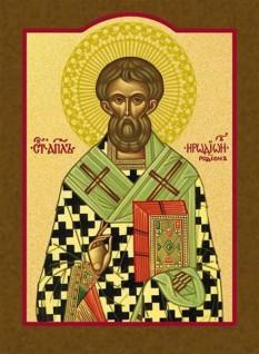 Sfântul, slăvitul și întru tot lăudatul Apostol Irodian (numit și Herodion sau Rodion) se numără printre Cei Șaptezeci de Apostoli. El a fost rudă cu Sf. Apostol Pavel (Romani 16,11) și episcop în Neoparția, unde a suferit mult din cauza evreilor. După ce l-au bătut, lapidat și înjunghiat, l-au lăsat să moară, dar Sf. Irodian s-a ridicat și a continuat să îi ajute pe Apostoli. El a fost decapitat odată cu Apostolul Olimp în Roma, pe când îl ajutau pe Sf. Apostol Petru, în aceeași zi în care a fost crucificat și Sf. Apostol Petru. Prăznuirea lui se face la 4 ianuarie împreună cu Cei Șaptezeci, la 28 martie, 8 aprilie și la 10 noiembrie - foto: doxologia.ro