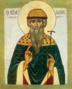 Sfântul Cuvios Vadim, arhimandritul († 376) . Prăznuirea sa de către Biserica Ortodoxă se face la data de 9 aprilie - foto: doxologia.ro