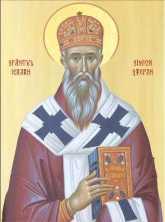 """Sfântul Ierarh Simion Ștefan (sau Simeon Ștefan) a fost mitropolit al Transilvaniei între anii 1643-1656. De asemenea, a fost un vestit cărturar al acelor vremuri, printre altele fiind traducător și editor al """"Noului Testament de la Bălgrad"""" (1648). A fost unul dintre cei mai mari părinți duhovnicești români ai veacului al XVII-lea. Pentru faptele sale sfinte Biserica Ortodoxă Română l-a proslăvit ca sfânt (canonizat) la 21 iulie 2011. Prăznuirea lui se face pe data de 24 aprilie - foto: doxologia.ro"""