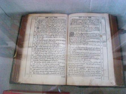"""Noul Testament de la Bălgrad"" - Simion Ștefan, 1648 - foto: ro.orthodoxwiki.org"