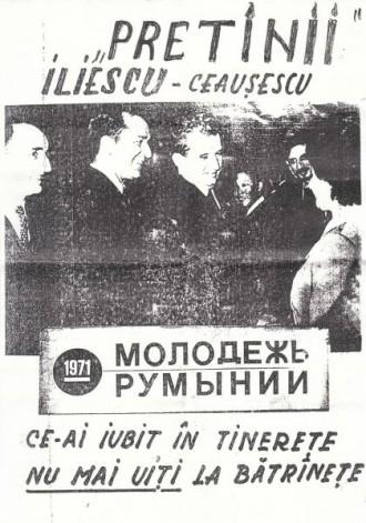 Fluturaş care a circulat în Piaţa Universităţii 1990 - foto: marturiilehierofantului.blogspot.ro