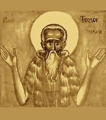 Sf. Cuv. Teodor Trihina - foto preluat de pe commons.wikimedia.org