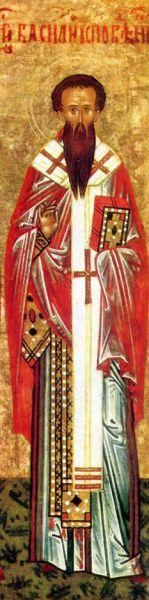Sfântul Ierarh Vasile Mărturisitorul, Episcopul Pariei. Prăznuirea sa de către Biserica Ortodoxă se face la data de 11 aprilie - foto: doxologia.ro