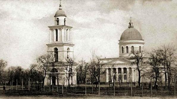 Catedrala Nasterea Domnului din Chisinau, sec.XIX - foto: istoria.md