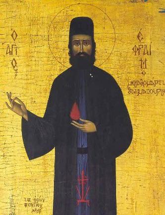 """Sfântul Efrem cel Nou, Sfântul Efrem din Nea Makri sau Sf. Efrem din Muntele Amomon (gr. Άγιος Εφραίμ Νέας Μάκρης / του Όρους των Αμωμών), despre care se crede că a trăit între anii 1384 și 1426, este cinstit ca sfânt mucenic și făcător de minuni de mulți creștini ortodocși. Deși nu există date istorice despre el[1], credincioșii îl consideră un sfânt """"nou-arătat"""" (gr. """"νεοφανείς"""") prin descoperire dumnezeiască. Sfântul Efrem a devenit în ultimii ani unul din cei mai cinstiți sfinți din Grecia, și o mulțime de pelerinaje se fac la moaștele și locul pătimirii lui, Mănăstirea Buna Vestire din Muntele Amomon. Mucenicia sa este prăznuită la data de 5 mai, iar descoperirea moaștelor sale la 3 ianuarie. Moaștele sfântului au fost descoperite prin voia lui Dumnezeu în 1950, 524 ani după moartea sa martirică. Patriarhia Constantinopolului l-a canonizat în martie 2011 - foto: ro.orthodoxwiki.org"""