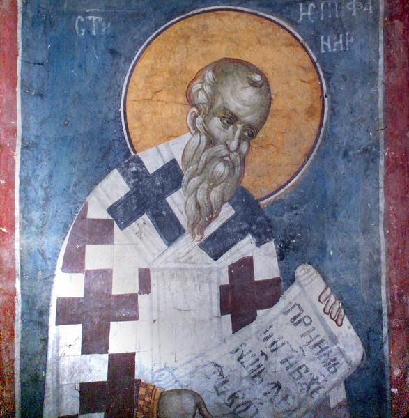Sfântul Epifanie de Salamina (315 - 403) Frescă din mânăstirea Graceanița - Kosovo - foto preluat de pe ro.wikipedia.org