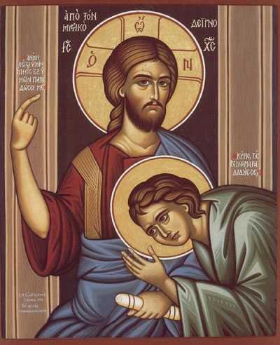 Sfântul Apostol și Evanghelist Ioan la pieptul Lui Hristos - foto preluat de pe www.ortodoxia.md