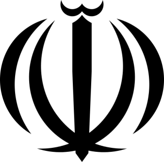 Stema Iranului - foto: ro.wikipedia.org