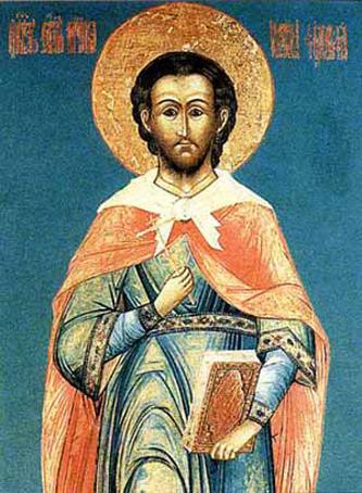 Sfântul măritul mucenic Iustin Martirul sau Iustin Martirul și Filosoful a fost unul din principalii apologeți ai creștinismului timpuriu. Convertit la creștinism, sfântul Iustin a scris mai multe lucrări la mijlocul secolului al II-lea, între care și două Apologii adresate împăraților romani, în care apără și explică creștinismul ca pe adevărata filosofie. Tocmai puterea argumentației sale i-a adus martiriul. Prăznuirea sa se face la data de 1 iunie - foto: ro.orthodoxwiki.org