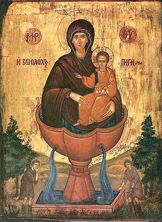 Izvorul Tămăduirii sau Vinerea Izvorului Tămăduirii este un praznic al Maicii Domnului așezat de Biserica Ortodoxă în Vinerea din Săptămâna luminată - foto preluat de pe  ro.orthodoxwiki.org