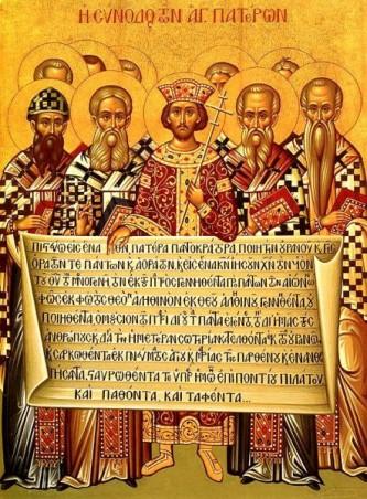 Primul conciliu de la Niceea (astăzi İznik, în Turcia) a fost primul conciliu ecumenic. S-a desfășurat în anul 325 - foto: ro.wikipedia.org