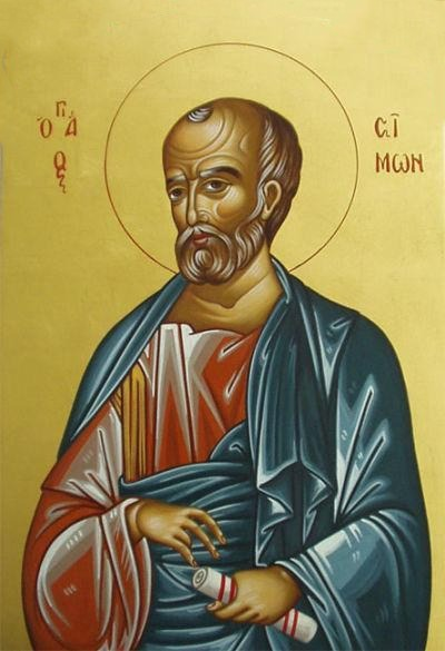 Sfântul, slăvitul și întru tot lăudatul Apostol Simon Zelotul (sau Simon Zilotul) a fost unul din cei Doisprezece Apostoli ai lui Iisus Hristos, fiind pomenit în Evanghelia după Matei 10, 2-4, dar și în celelalte evanghelii sinoptice. Prăznuirea lui se face în 10 mai - foto preluat de pe basilica.ro