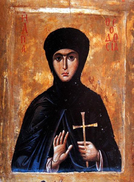 Sfânta Muceniță Teodosia, fecioara. Prăznuirea sa de către Biserica Ortodoxă se face la data de 29 mai - foto preluat de pe basilica.ro