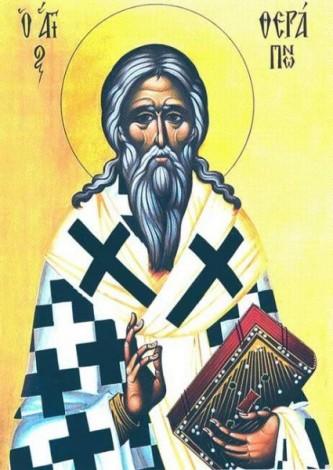 Sfântul Sfințit Mucenic Terapont, Episcopul Sardei.  Prăznuirea sa de către Biserica Ortodoxă se face la data de 27 mai - foto: doxologia.ro