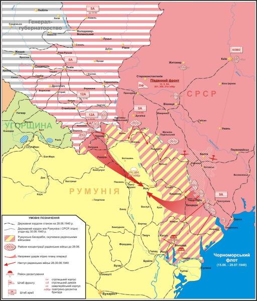 Armata sovietică de ocupaţie din Basarabia şi Bucovina în vara lui 1940 - foto preluat de pe ro.wikipedia.org