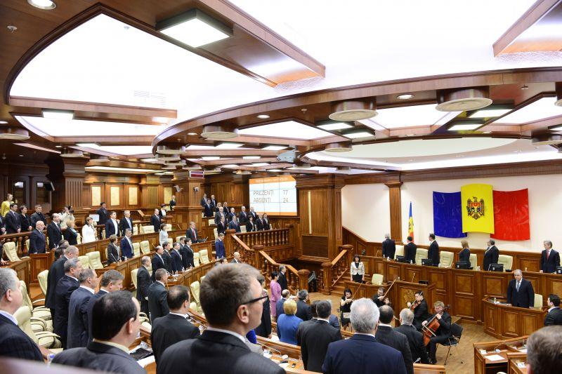 Parlamentul Republicii Moldova - foto preluat de pe curentul.md