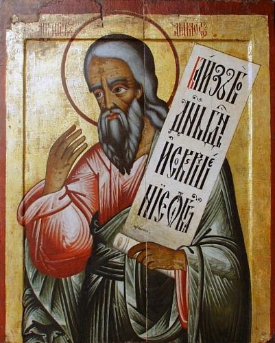 Sf. Proroc Amos (†745/787 î.Hr) - An 18th-century Russian icon of the prophet Amos (Iconostasis of Transfiguration Church, Kizhi monastery, Karelia, Russia) -  foto preluat de pe en.wikipedia.org