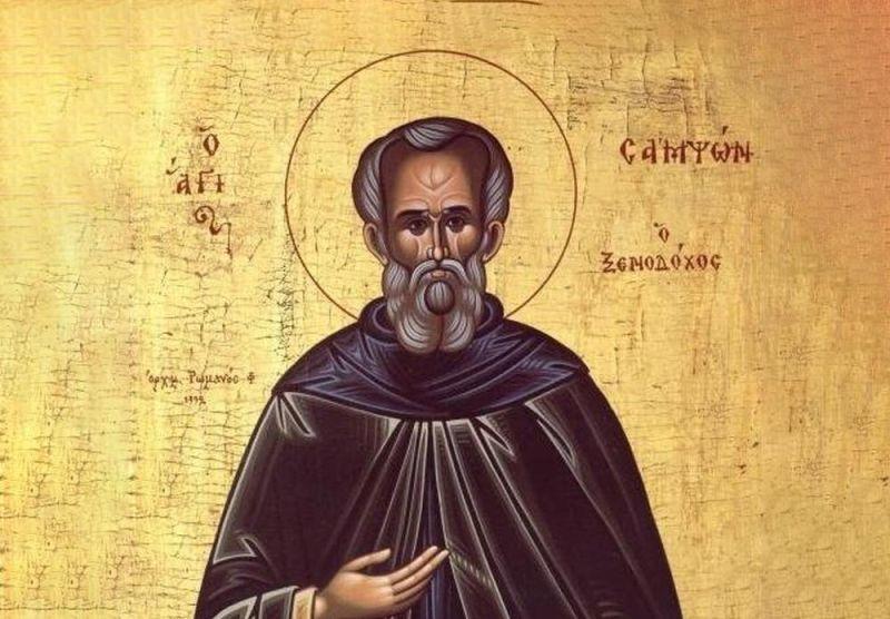 Sfântul Cuvios Samson, primitorul de străini (†530) - foto preluat de pe ziarullumina.ro