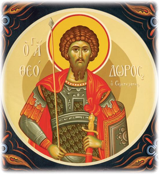 Sfântul mare mucenic Teodor Stratilat este un sfânt militar din secolul al IV-lea, foarte popular în Biserica Ortodoxă. Prăznuirea lui se face la data de 8 februarie, iar pomenirea aducerii moaștelor lui la Evhaita se face pe 8 iunie - foto: doxologia.ro