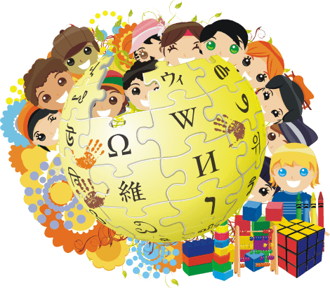 Wikipedia logo for Children's Day - foto preluat de pe en.wikipedia.org
