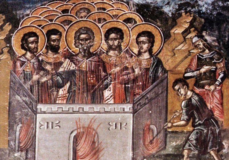 Sf. 45 de Mucenici din Nicopolea Armeniei (†319) - foto preluat de pe ziarullumina.ro