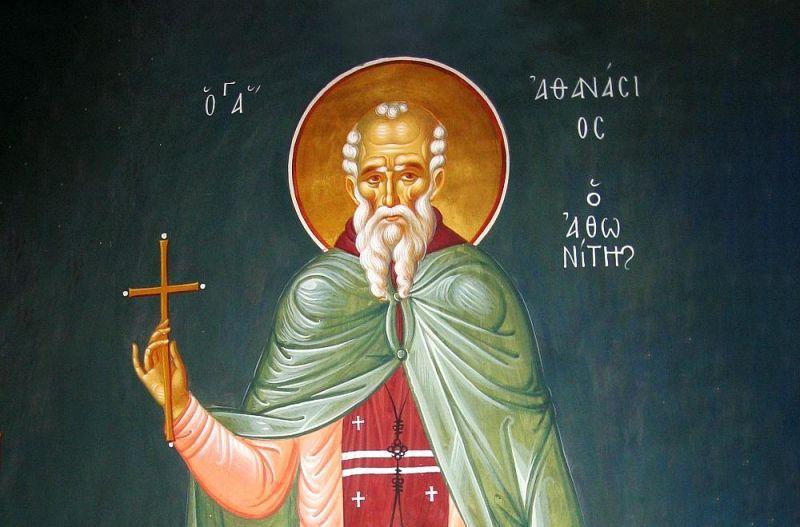 Sfântul Cuvios Atanasie Athonitul (c. 920 – c. 1003) - foto preluat de pe ziarullumina.ro