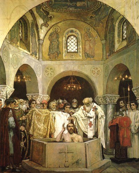 Botezarea Sfântului Vladimir, Mare Cneaz al Kievului - The Baptism of Saint Prince Vladimir, by Viktor Vasnetsov (1890) foto preluat de pe ro.orthodoxwiki.org