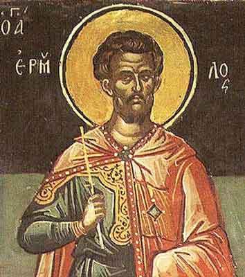 Sfântul Sfințit Mucenic Ermolae. Prăznuirea sa de către Biserica Ortodoxă se face la data de 26 iulie - foto: ro.orthodoxwiki.org