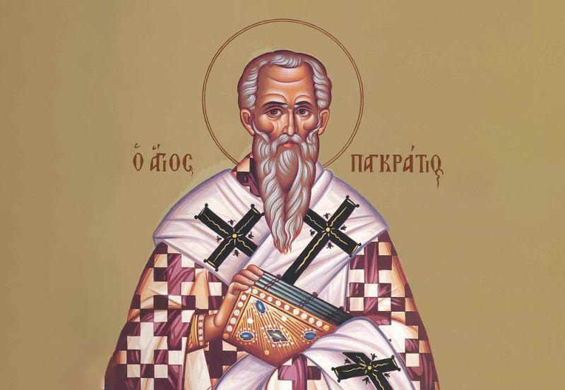 Sfântul Sfinţit Mucenic Pangratie, Episcopul Tavromeniei - foto preluat de pe ziarullumina.ro