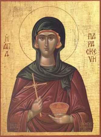 Sfânta Cuvioasă Muceniță Paraschevi din Roma. Prăznuirea sa de către Biserica Ortodoxă se face la data de 26 iulie - foto: doxologia.ro