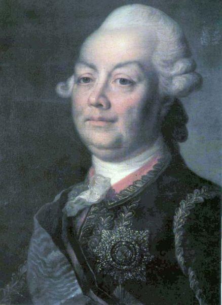 Piotr Rumianțev-Zadunaiski (n. 4 ianuarie 1725, Moscova - d. 8 decembrie 1796) a fost un feldmareșal rus, care a luptat în războaiele ruso-otomane - foto preluat de pe ro.wikipedia.org